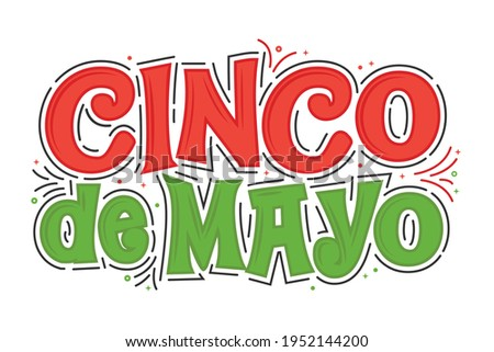 Cinco De Mayo Banner, Cinco De Mayo Background, Day of The Dead Celebration, May 5th, Mexican Holiday, Fiesta Banner Vector Illustration Background