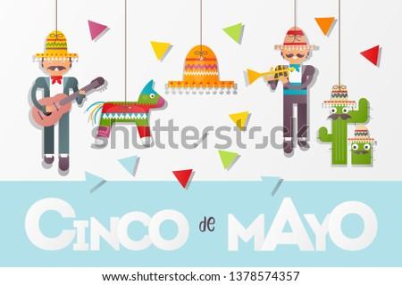 cinco de mayo banner cute