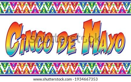 Cinco de Mayo Colorful Banner Foto stock ©