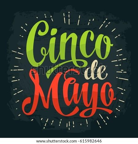 cinco de mayo lettering. vector ...