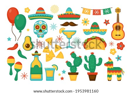 Cinco de Mayo Mexican Holiday elements set. Greeting card, poster and banner template design Foto stock ©