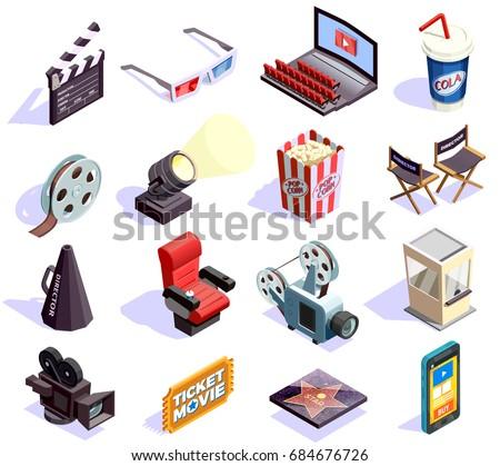 cinema hall and movie making