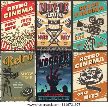 Cinema set of posters. Vector vintage illustration.
