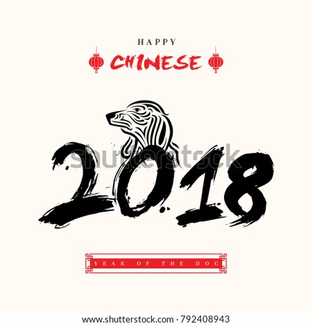 cinese new year of the dog typography with dog head line art