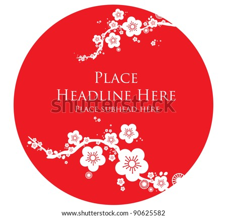 circle cherry blossom motif