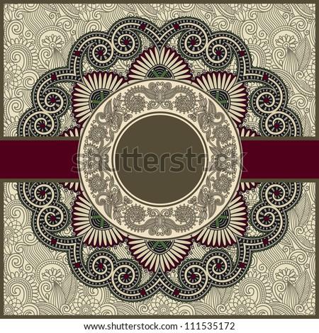 circle floral ornamental  vintage template