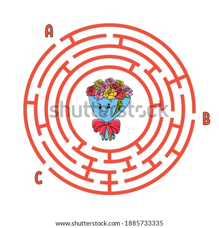 Circle maze. Game for kids. Puzzle for children. Round labyrinth conundrum. Color vector illustration. Find the right path. Education worksheet. Stock photo ©