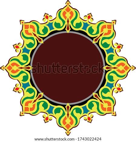 Circle of Islamic calligraphy ornaments for mosques. modern Islamic artwork. Islam pattern. Islamic text multicolored. IslamiC Calligraphy art for Quran. Islam ornament vector.