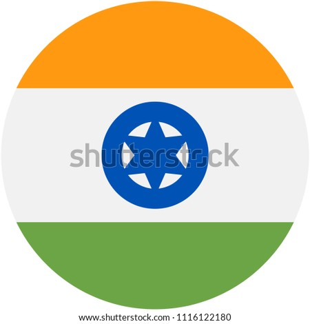 Circular flag of India