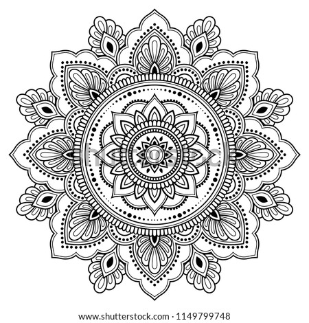 Circular pattern in form of mandala for Henna, Mehndi, tattoo, decoration. Decorative frame ornament in ethnic oriental style. Coloring book page.