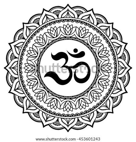 stock-vector-circular-pattern-in-form-of-mandala-for-henna-mehndi-tattoo-decoration-decorative-ornament-in