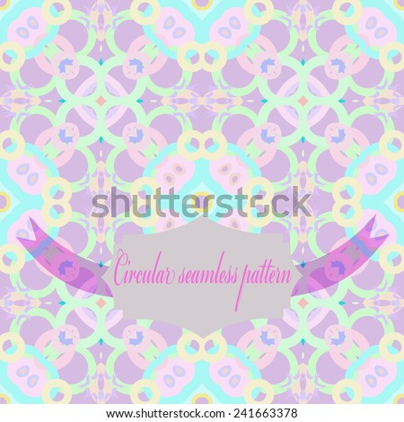 Circular seamless pattern of colored spots, stars, label, text on a  light background