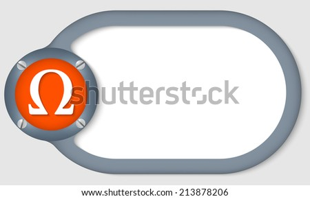 Circular Text Frame For Any Text With Play Symbol Ez Canvas