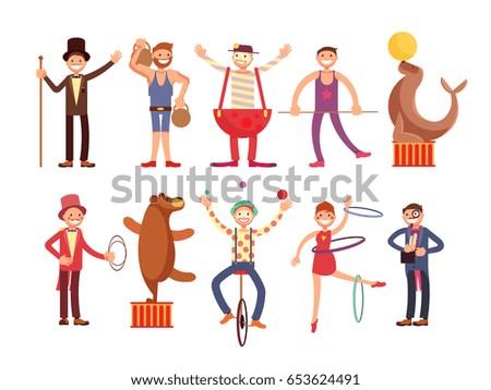 circus artists cartoon