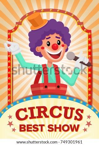 circus clown banner blank