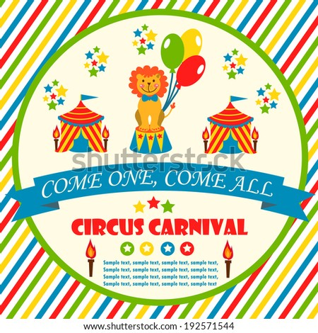 circus party card design for kids. vector illustration