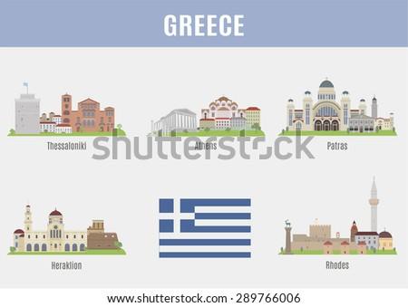cities in greece