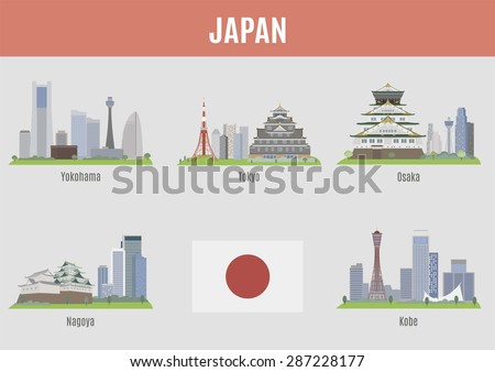cities in japan famous places