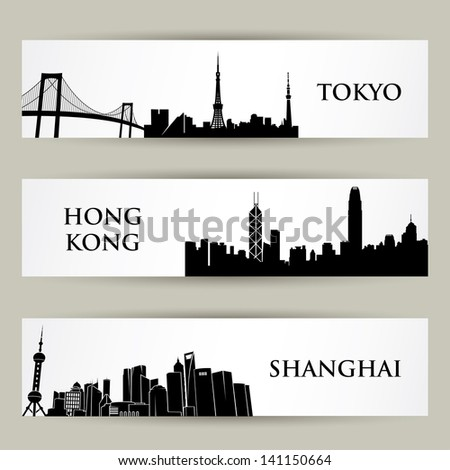 City banners vector illustration