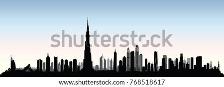 city dubai skyline uae urban