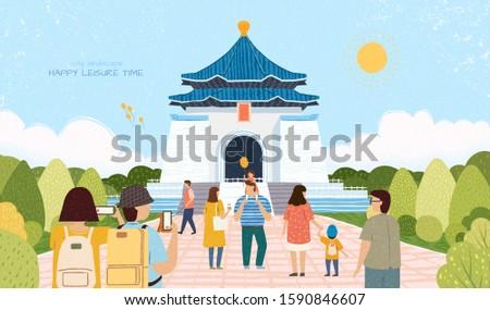 city landscape chiang kai shek