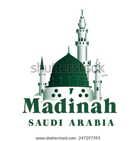 City of Madinah Saudi Arabia Famous Buildings Editable Vector Illustration