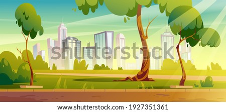 City park, summer or spring time scenery landscape, cityscape background, empty public place for walking and recreation with green trees and lawn. Urban garden with pathway Cartoon vector illustration