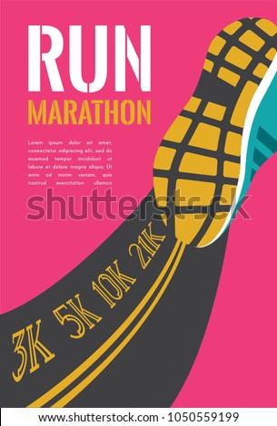 city running marathon. athlete runner feet running on road closeup. illustration vector