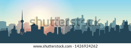 City silhouette landscape view in panorama style in the sunset time with the sun doen or sun set , Big city metropolis in minimal silhouette style for online website banner, wallpaper or background Stockfoto ©