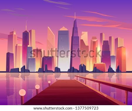 city skyline panoramic view