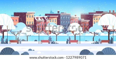 city winter park wooden bench