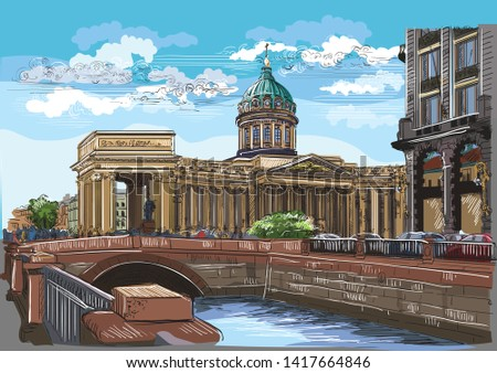 cityscape of kazan cathedral in