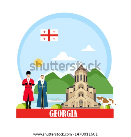 Cityscape with georgian landmarks. Georgia skyline with color buildings and attractions isolated. Vector Illustration. Travel and Tourism Concept with Historic Architecture.