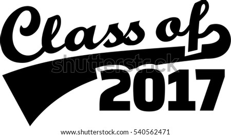 Class of 2017. Retro style.