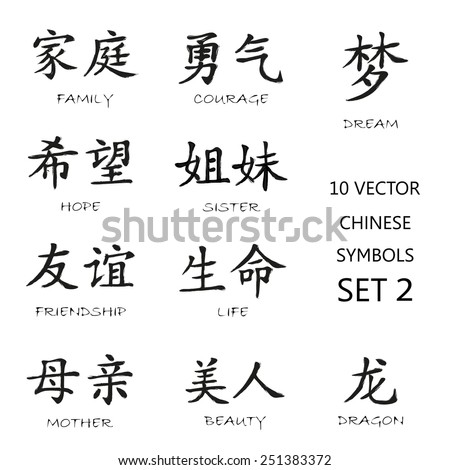 Vector Images Illustrations And Cliparts Classic Chinese Ink
