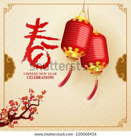 classic chinese new year
