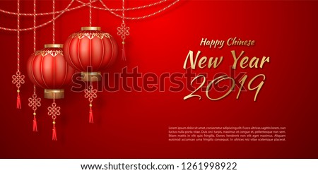 Classic Chinese new year background. Hanging paper lanterns and 2019 Numbers on red background