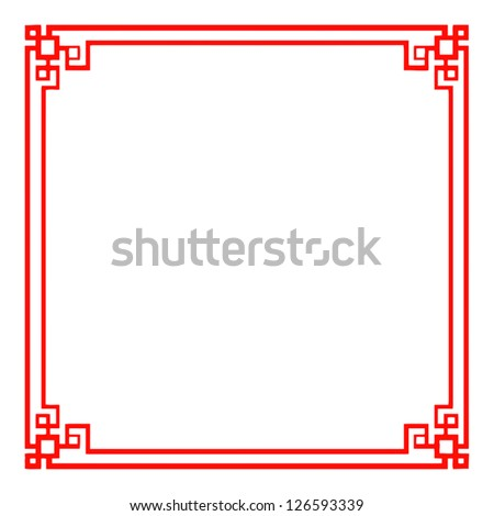 Vector Images, Illustrations and Cliparts: Classic Chinese red frame ...