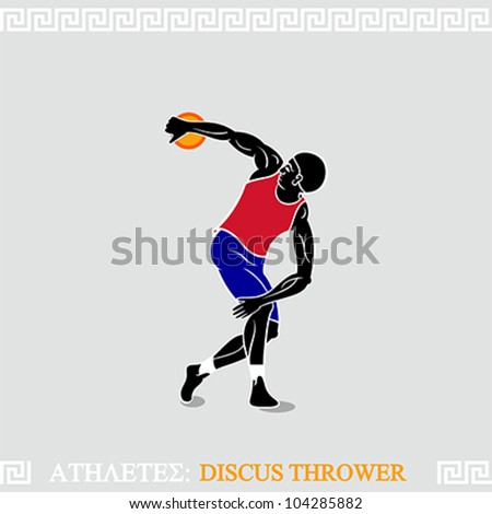 Classic discus thrower pose in modern uniform - stock vector