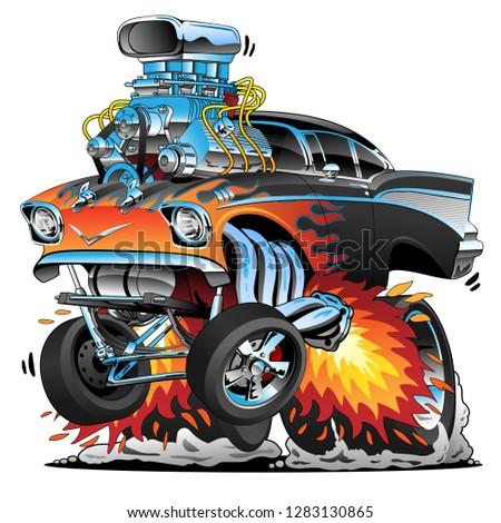 classic 57 hot rod gasser