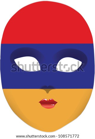 Classic mask with symbols of statehood of Armenia. Vector illustration