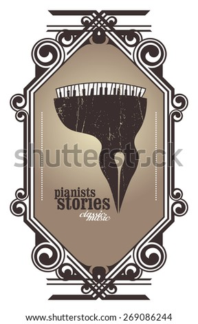 classic music shield with