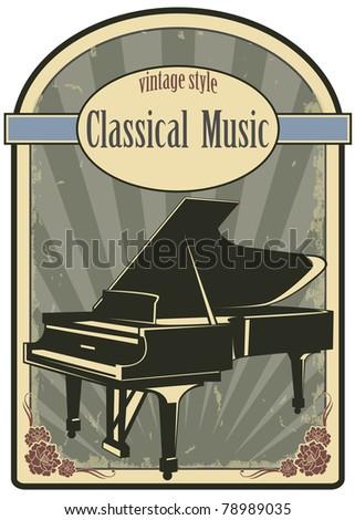 classical music label