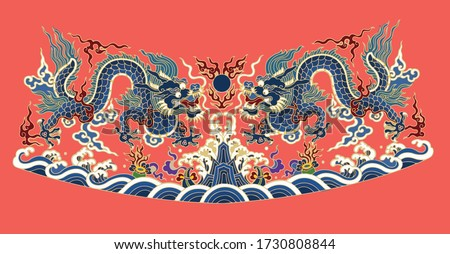 Classical traditional asian emperor blue dragons and sea Сток-фото ©
