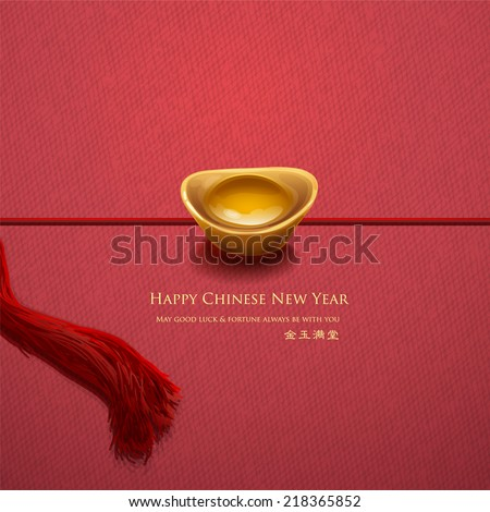 Classy Chinese new year card Image show ancient Chinese money currency The character Jin yu man tang Wealthy & best prosperous