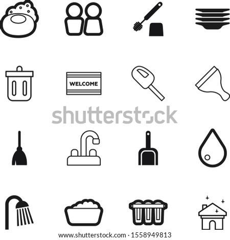 clean vector icon set such as: oil, delete, girl, cat, outline, greeting, showering, set, trash, modern, contemporary, wc, dust, douche, basket, sweeping, head, welcome, nozzle, tap, can, gender