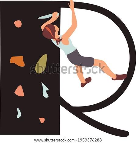 Climbing abc, rock climber silhouette alphabet, r letter vector illustration Stock fotó ©