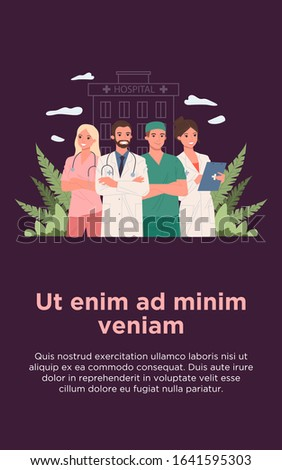Clinic doctor team. Men and women in white coats, scrubs with, stethoscopes flat vector illustration. Diagnosis, hospital, healthcare concept for banner, website design or landing web page