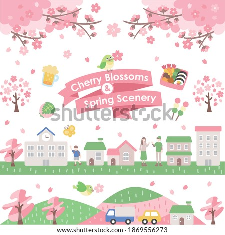 Clipart of the spring cityscape, cherry blossoms and dumplings, etc.