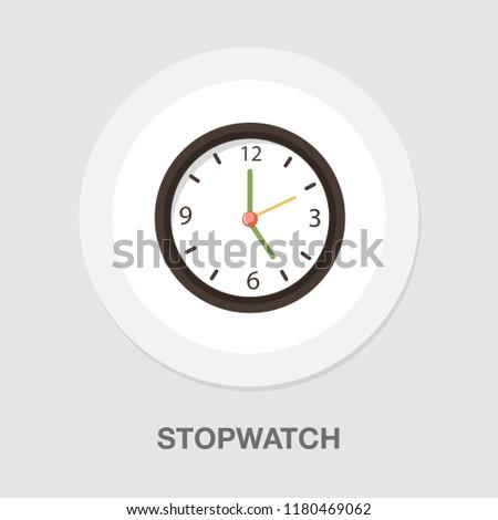 clock icon - vector clock symbol